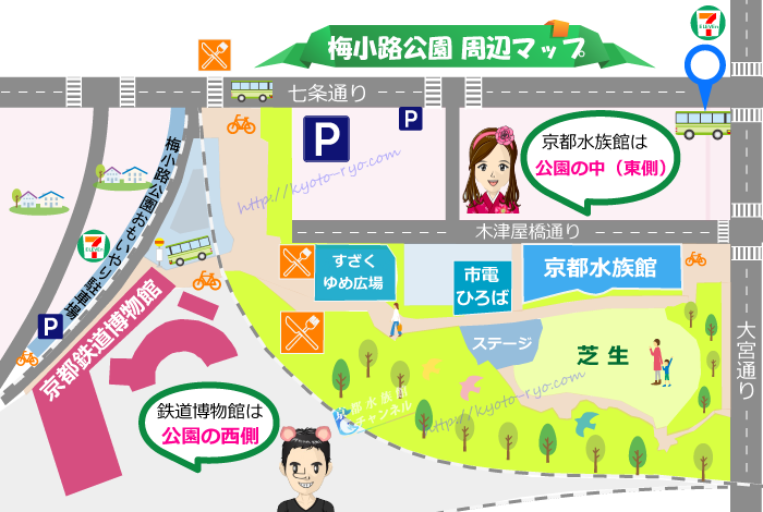 梅小路公園周辺のバスの停留所マップ