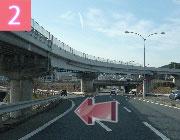 京都東インター出口