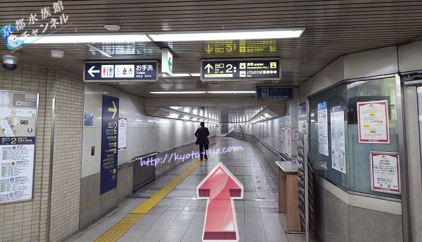 阪急大宮駅の地下通路