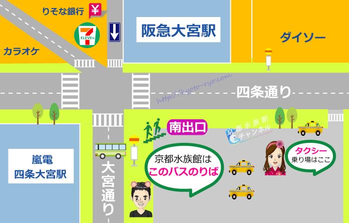 四条大宮の駅前マップ