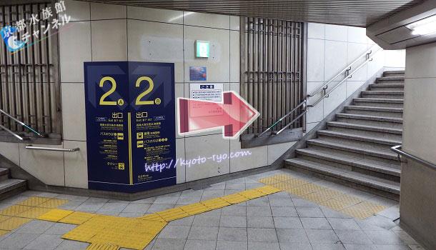 阪急大宮駅の2番出口