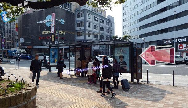 阪急大宮駅前のバス乗り場