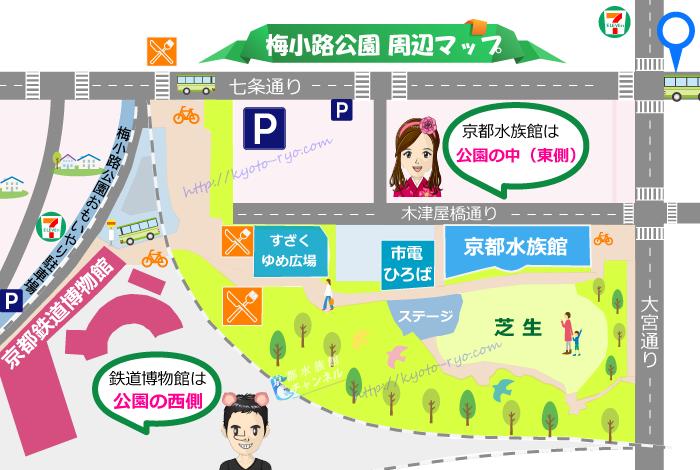 京都水族館周辺の地図
