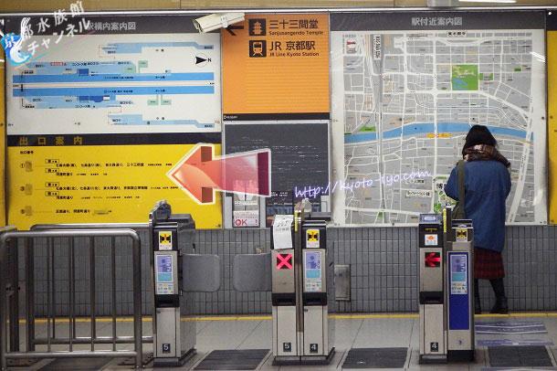 京阪七条駅の改札口