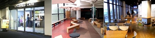京都水族館の3つのカフェ