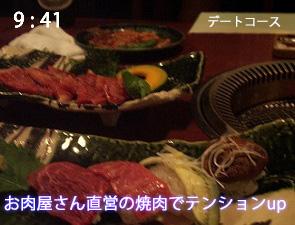 京都焼肉処 弘の焼肉