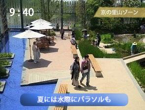 京都水族館の京の里山ゾーン