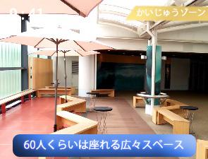 かいじゅうカフェ