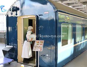 京都鉄道博物館のブルートレイン(食堂車)