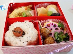 京都鉄道博物館のお弁当