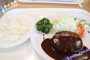 京都鉄道博物館の昔懐かしいハンバーグステーキ