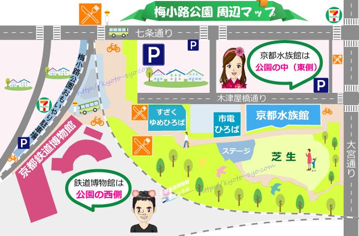 梅小路公園の地図