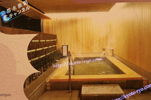 ハトヤ瑞鳳閣の温泉