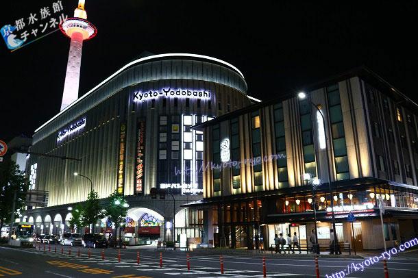 ダイワロイネットホテル京都駅前