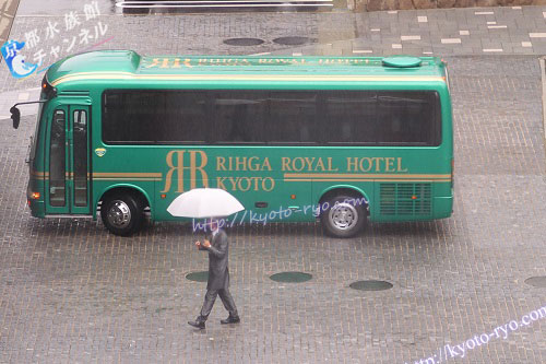 リーガロイヤルホテル京都の送迎バス