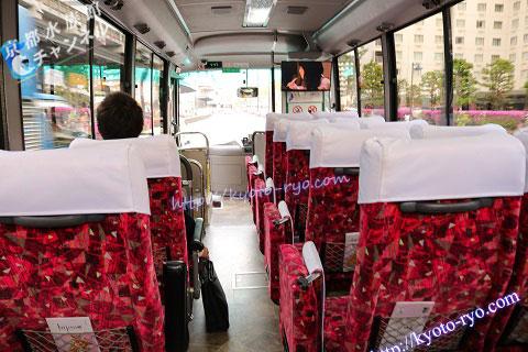 リーガロイヤルホテル京都のシャトルバス