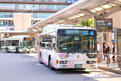 京都駅のバスロータリー