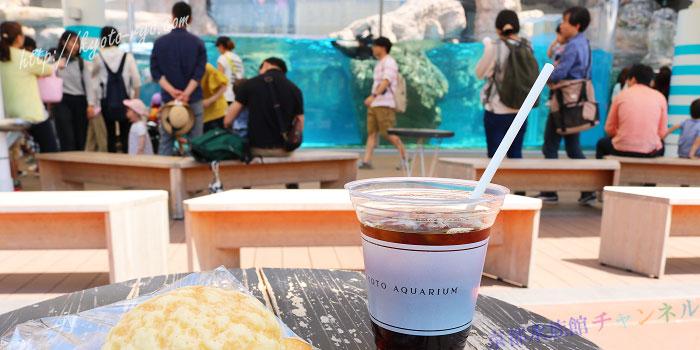 京都水族館のランチ