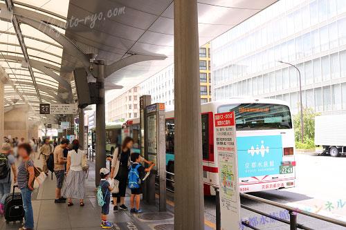 京阪京都交通バス