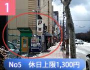 京都水族館前の駐車場