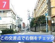 京都水族館周辺の駐車場