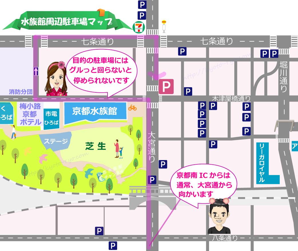 京都大宮パーキングの駐車ルート