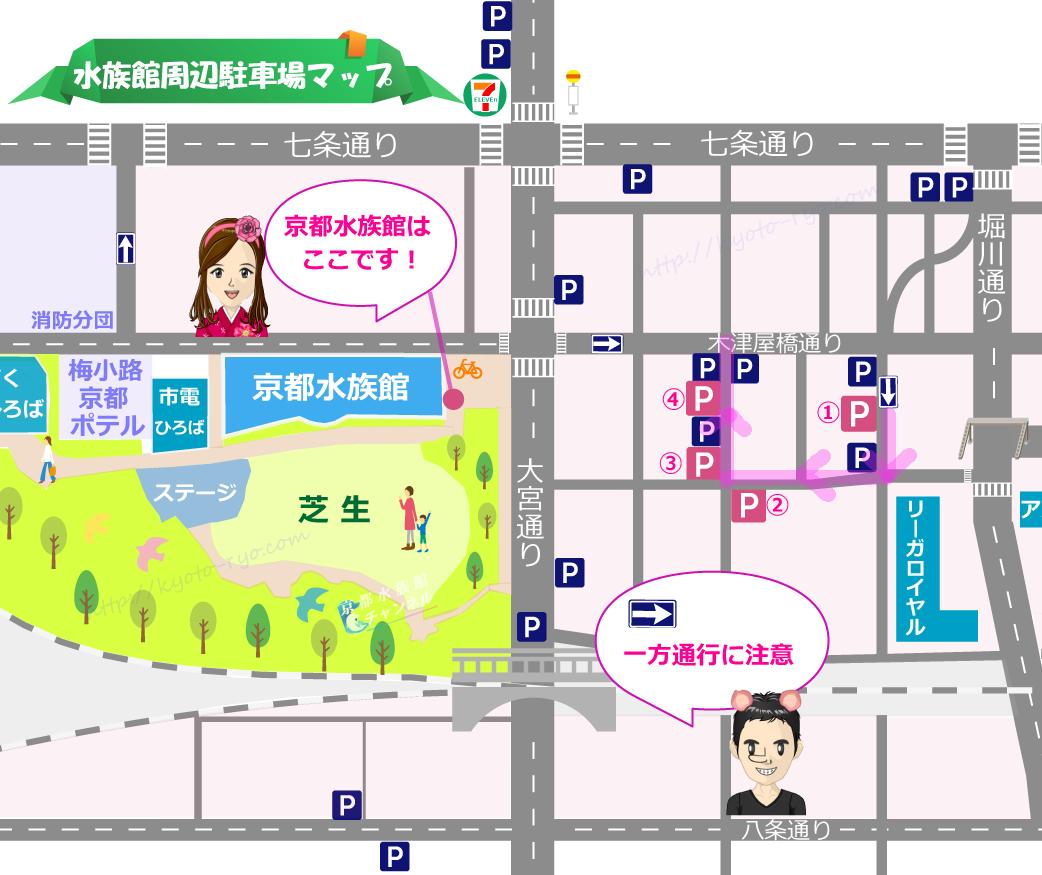 京都水族館周辺の安い駐車場マップ