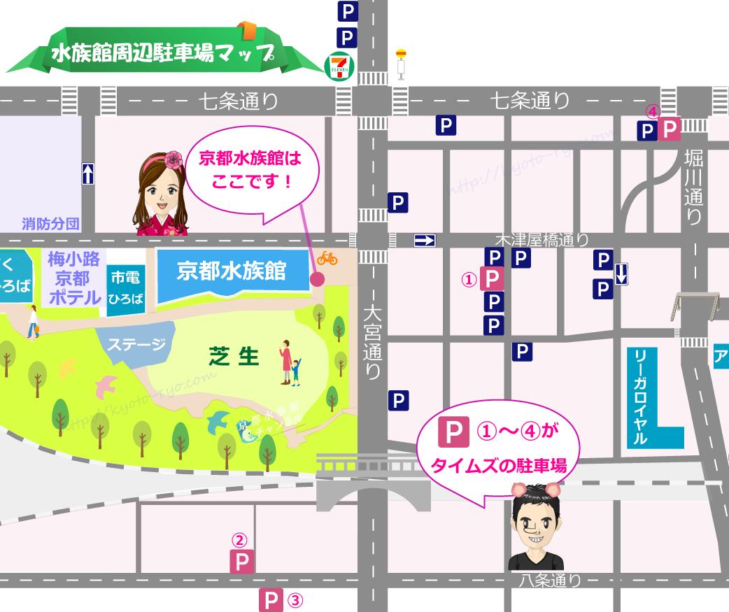 京都水族館周辺のタイムズ駐車場マップ