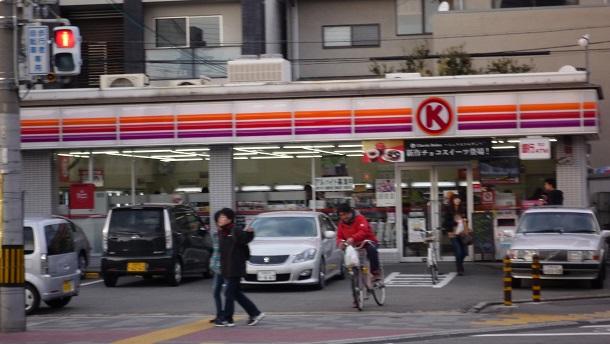サークルK 七条壬生店