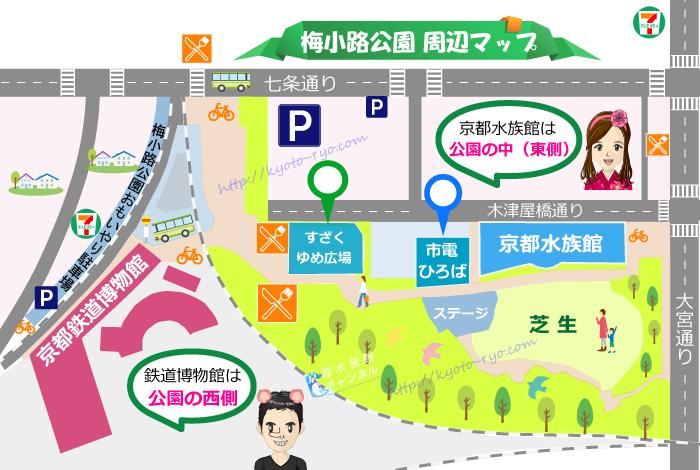 京都水族館の周辺マップ