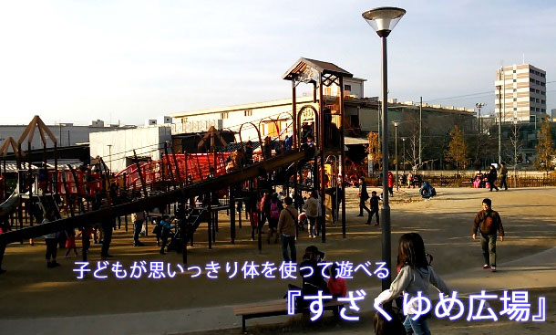 京都市電ひろば