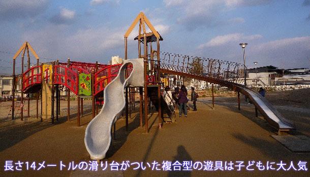 すざくゆめ広場の滑り台