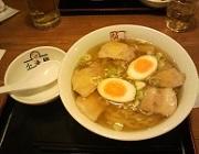 京都拉麺小路の割引